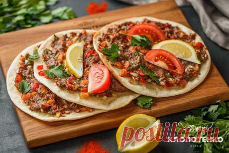 Лахмаджун: турецкая пицца