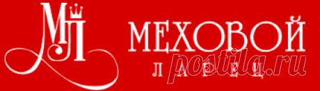 Мужские шапки Мужские зимние меховые шапки по низким ценам в Москве. Широкий ассортимент, высокое качество. Подробная информация по телефону 8-800-200-41-40.