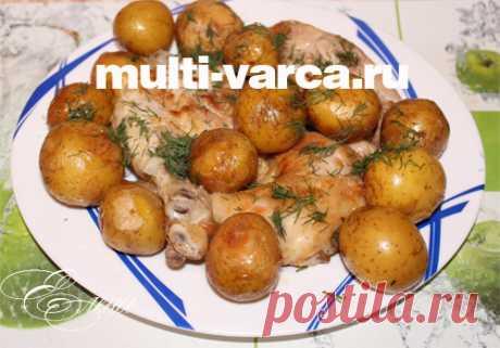 Жареная курица с картошкой в кожуре целиком в мультиварке