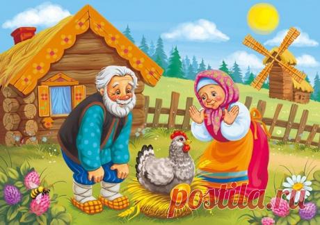 "Сказка ""Курочка Ряба"" | Александра Демина | Яндекс Дзен"