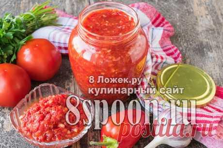 Аджика Огонек: рецепт с фото на сайте 8 Ложек.ру