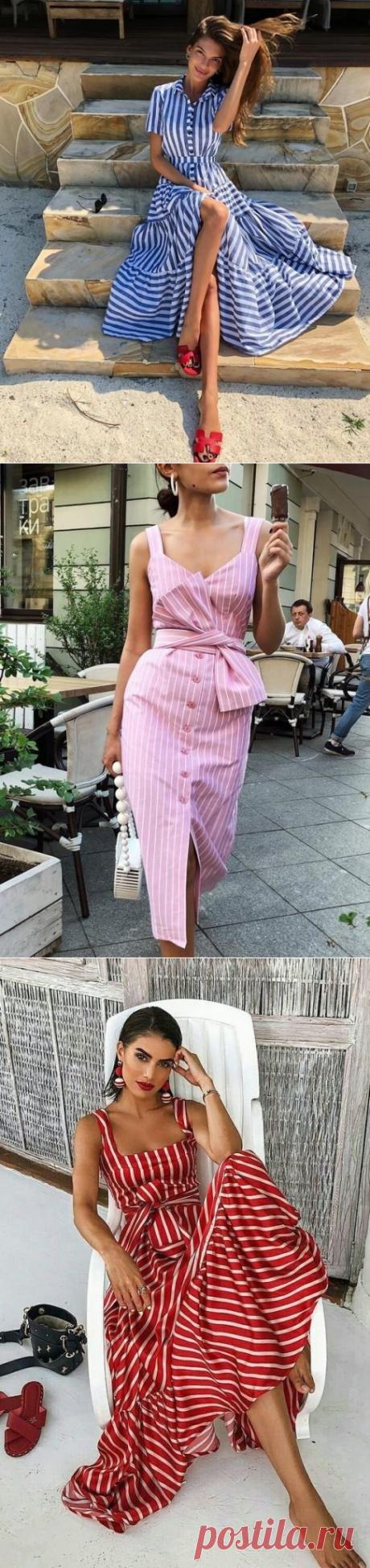 Шикарные летние платья в полоску — Красота и мода