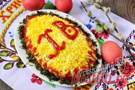 Салат «Пасхальное яйцо»: рецепт с фото пошагово