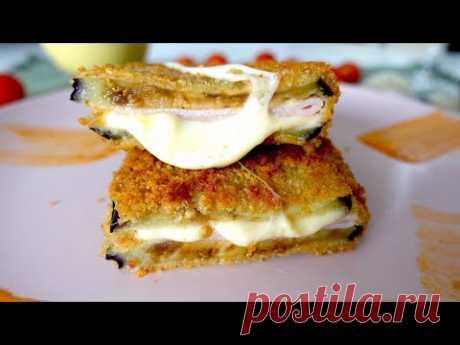 Berenjena con queso y jamón [ Muy Delicioso 😋 ] - YouTube