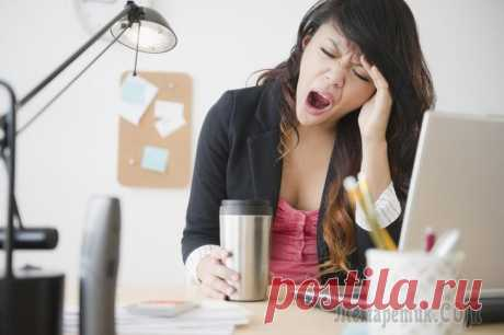 9 most common causes of drowsiness do not exist the person who would not like to have a sleep properly. The dream allows an organism to have a rest fully, gives rest to a brain and returns feeling of cheerfulness, so necessary for active and a floor...
