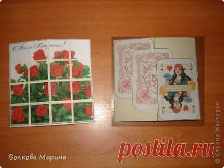 МК открытки-трансформера | Страна Мастеров