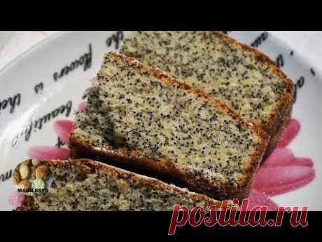 МАКОВЫЙ ПИРОГ к чаю легко и просто! Нежнейший и вкусный!POPPY CAKE