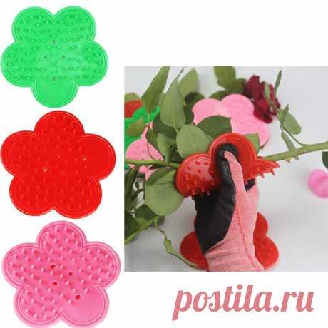 Инструмент для резки розового пластика «сделай сам», инструмент для удаления заусенцев, цветов, роз, шипов, стеблей, Листьев, экологичный садовый инструмент, зеленый, красный, 1 шт.   Дом и сад   АлиЭкспресс