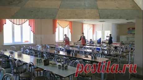 моя школа Чисть