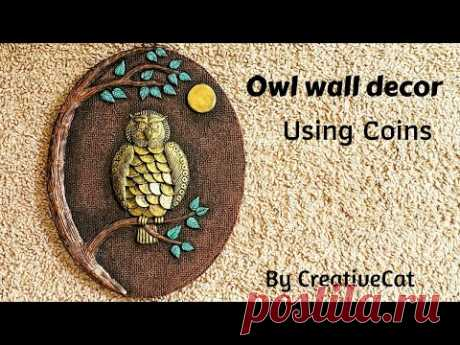 Wall Decor/Coin Owl/Owl home decor/art and craft/Cardboard crafts - YouTube