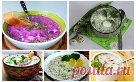 ¡La okroshka o veraniego supchiki para todos los gustos!