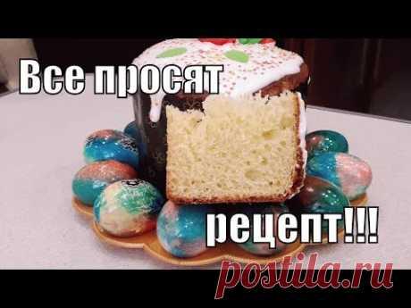 ¡La receta de la rosca de Pascua que piden todo sin excepción! ¡The recipe for a cake!