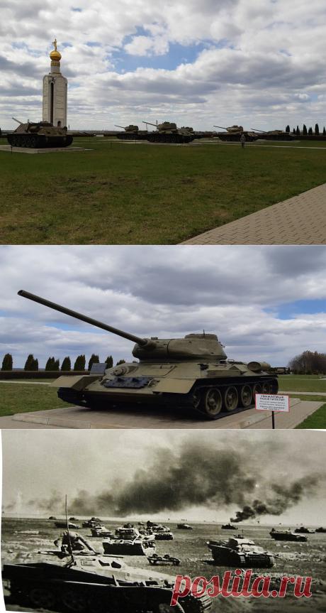 Этот день Победы. Как мы посетили Прохоровское поле несмотря на карантин | путешествуем онлайн | Яндекс Дзен