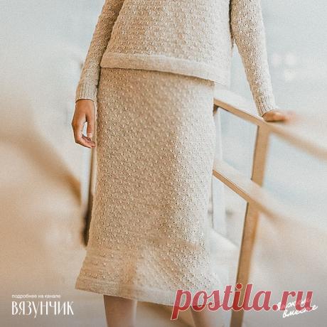 10 стильных вязаных юбок для зимы. Мини, миди, макси: выбирайте свою модель | Вязунчик — вяжем вместе | Яндекс Дзен