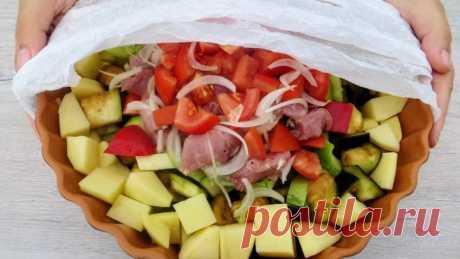 Вкуснейший ужин или обед - из простых продуктов Vegetables with meat in the oven