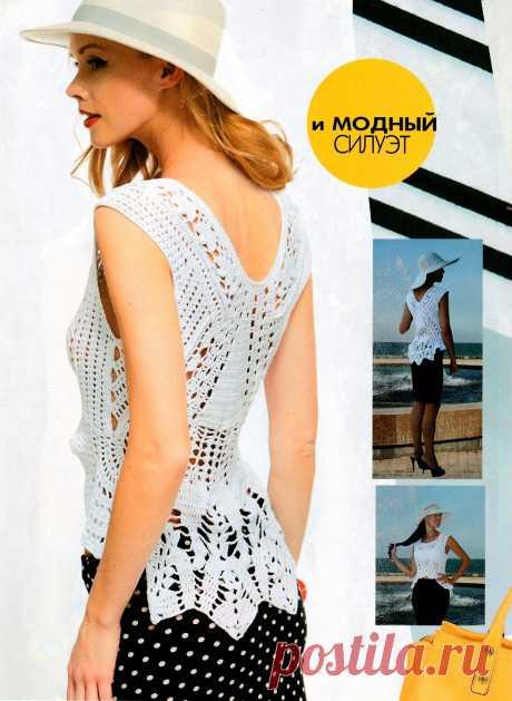 Журнал Мод 626 - 2019. Вязание крючком и спицами