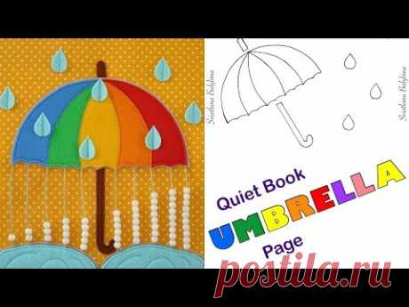 Quiet Book 'Umbrella Page' Tutorial