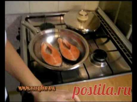 Готовим рыбу в посуде Цептер (Zepter): видео рецепты