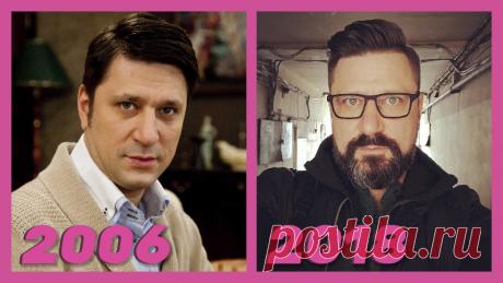 """Как изменились актеры """"Счастливы Вместе"""" тогда, в 2006, и какими стали сейчас, спустя годы?"""