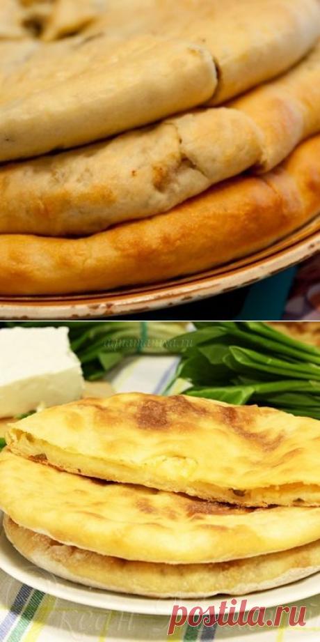 👌 Осетинские пироги, 100 вкусных рецептов с фото 👌 Алимеро