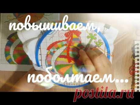 18 рукодельных фактов обо мне)))/вышивка крестом