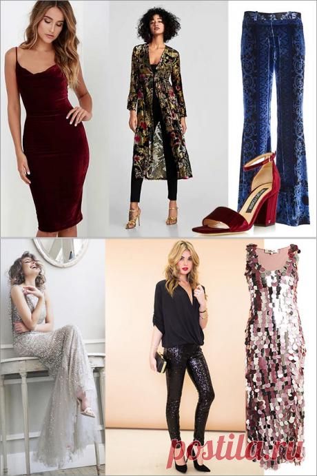 Клуб любителей шитья Сезон - сайт, где Вы можете узнать все о шитье - В чём встречать 2018 год - версия модных журналов