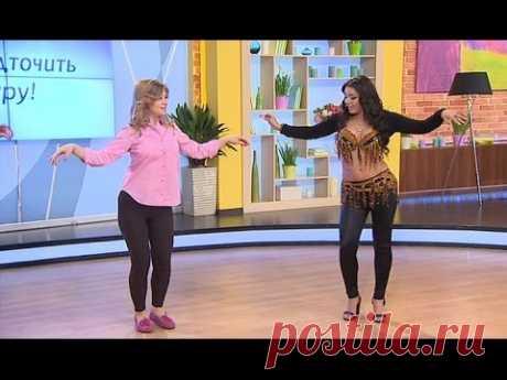 Танец живота поможет похудеть – Все буде добре