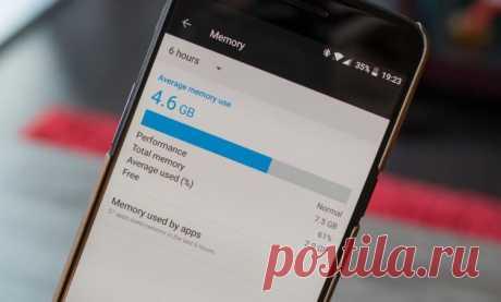 Как на Android проверить расход оперативной памяти - AndroidInsider.ru