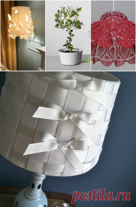 21 lamp shades which will completely change mood in the room