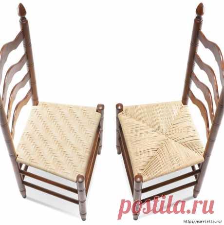 Делаем плетеное сиденье для стульев   Наши дома