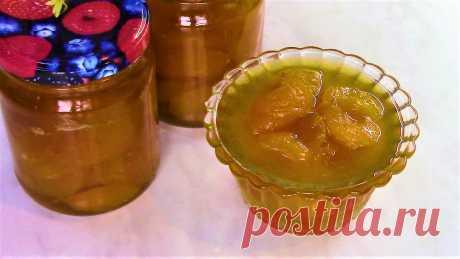 Для душевного чаепития ароматное и очень вкусное Варенье из половинок абрикосов по-польски! Абрикосовое варенье.  Заготовки на зиму.