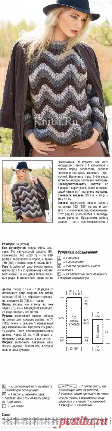 Пуловер с зубчатым узором. Вязание для женщин/Пуловеры/Спицами