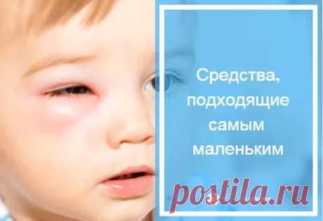 Мазь для детей от ушибов и синяков 🔎 - обезболивающее средство