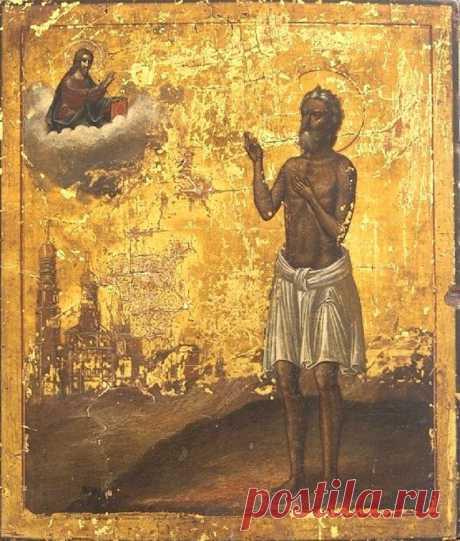 Самые сильные чудотворные целительные иконы! Защитят дом от всех невзгод. — Копилочка полезных советов
