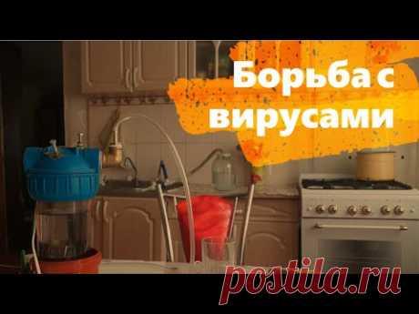 Позитронная лампа Суржина - купить
