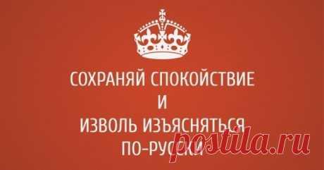 200 palabras extranjeras, por que hay una sustitución en el ruso
