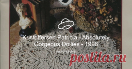 Kristoffersen Patricia - Absolutely Gorgeous Doilies - 1996 Посмотреть альбом на Яндекс.Диске