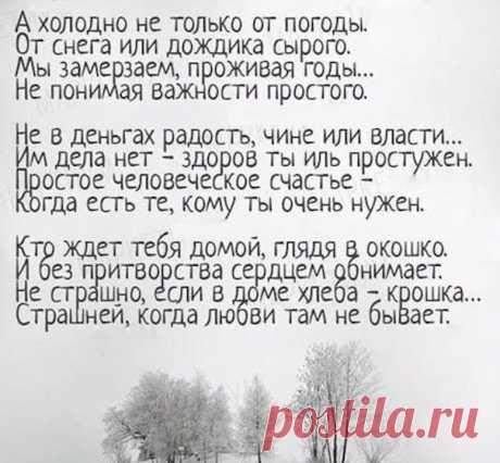 Таисия Литвинова