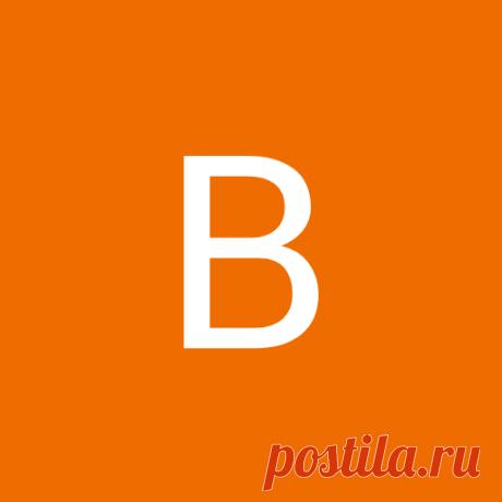 Виктория Куракина