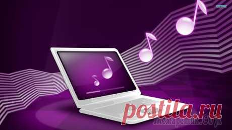 As solve a problem with a low sound on the computer the Low sound on the computer can be the certificate of both hardware, and program problems and malfunctions. Let's try to describe more in details all possible reasons of a malfunction and effective ways of its ustr...