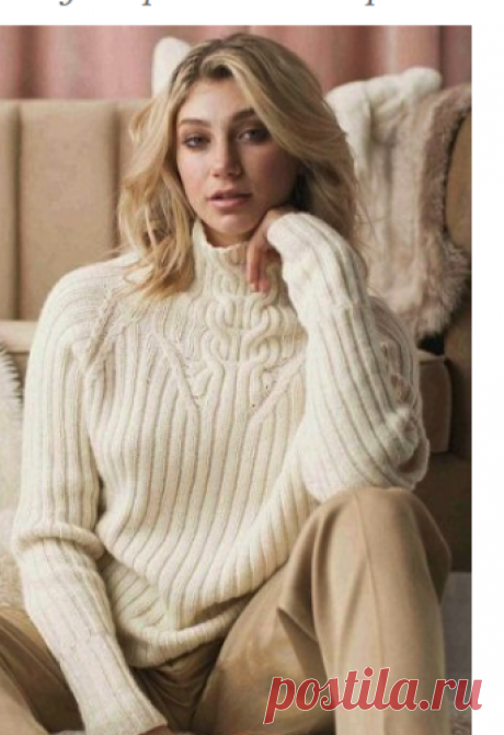 . Пуловер с высоким воротником - Вязание - Страна Мам