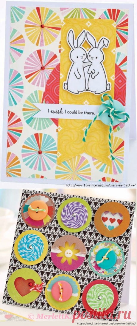 Идеи открыток с пуговицами и цветным шпагатом