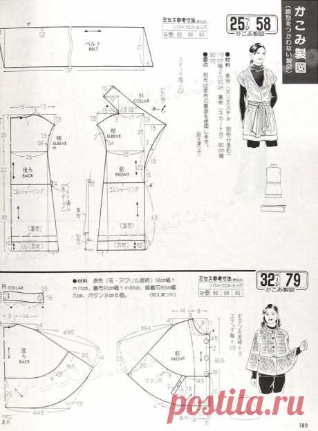 giftjap.info - Japanese book and handicrafts - LADY BOUTIQUE 2009-10