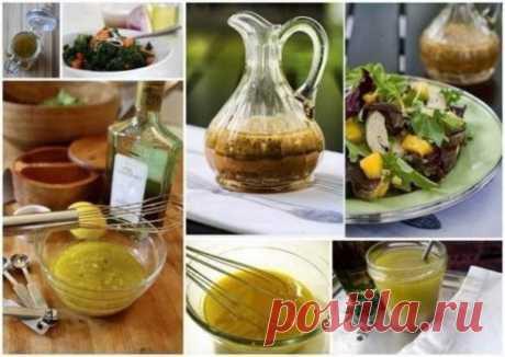 Потрясающие натуральные заправка для салатов