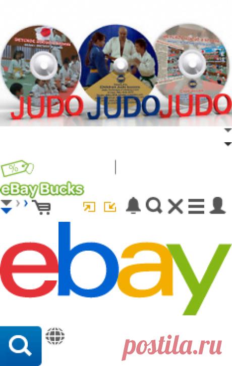 Judo DVD. Children Judo lessons. 3 DVD(Disc only).  | eBay