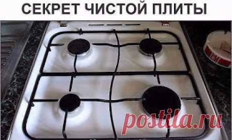Как содержать всегда плиту в чистоте | Люблю Себя
