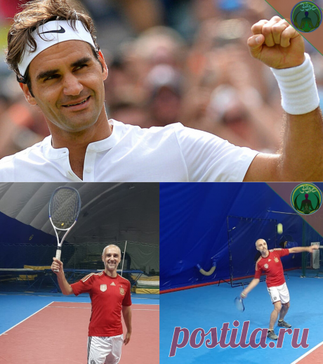 Большой теннис, отдых в тандеме со спортом   ЗОЖ путь изнутри вовне   Яндекс Дзен