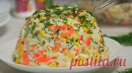 Обалденно вкусный новогодний салат с крабовыми палочками к праздничному столу Очень простой и любимый!
