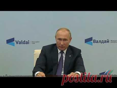 Путин: Ситуация утраты значительной части территории Азербайджаном не может продолжаться вечно