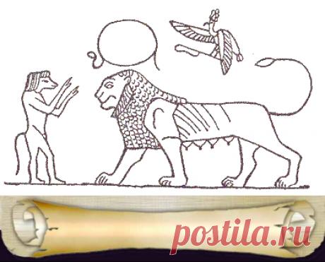 Братья - враги - (Мифы древнего Египта) - часть 2